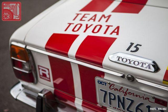 042-IMG_1930_Toyota-Corolla-KE10.jpg